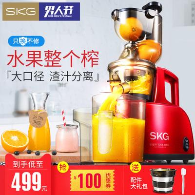 skg和摩飞榨汁机哪个好,skg和美的原汁机哪个好