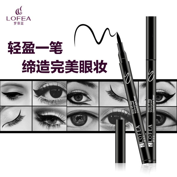 Luofei Ya cool black quick-drying waterproof eyeliner pen eyeliner is not blooming 2g genuine anti-sweat makeup anticorona