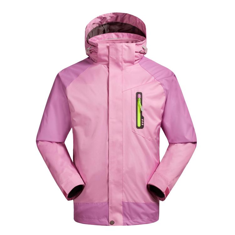 Цвет: Розовый дети