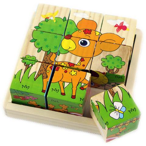儿童益智玩具37岁_【欢乐国】nct荷兰品牌儿童益智玩具工具箱nt8