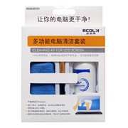 ECOLA Buy 3 Get 1 Free Laptop Screen Cleaning Kit Cleaning Clean Cleaning Liquid Chai Tools