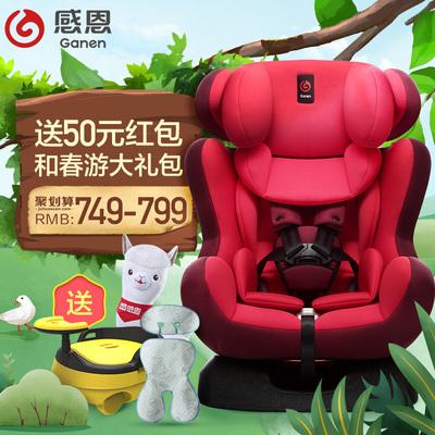 有买过感恩半人马座椅的吗,感恩儿童座椅质量怎么样