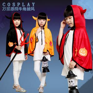 万圣节儿童演出服服装女化妆舞会cosplay恶魔牛角披风男斗篷包邮
