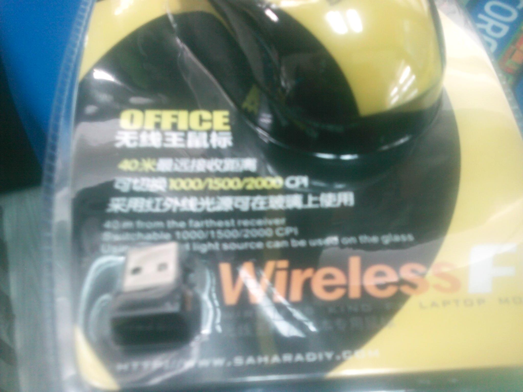 Беспроводная мышь 3UTECH  2.4G 25