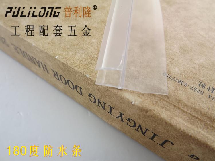 Уплотнительная лента Puli Long  180