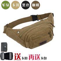 韩版男女休闲牛仔帆布多功能大容量运动腰包潮生意收银多层手机袋