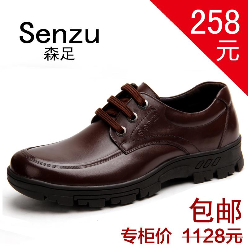 Демисезонные ботинки Mori foot a7777 Senzu Обувь на тонкой подошве ( для скейтборда ) Для отдыха Верхний слой из натуральной кожи Круглый носок Шнурок Лето