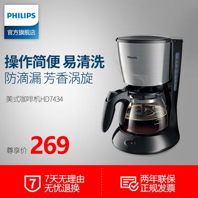 飞利浦家用咖啡机好不好,飞利浦咖啡机最新报价
