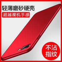 Lotiyo苹果7Plus手机壳iPhone7套7P超薄磨砂i7红色硬壳防摔女潮男