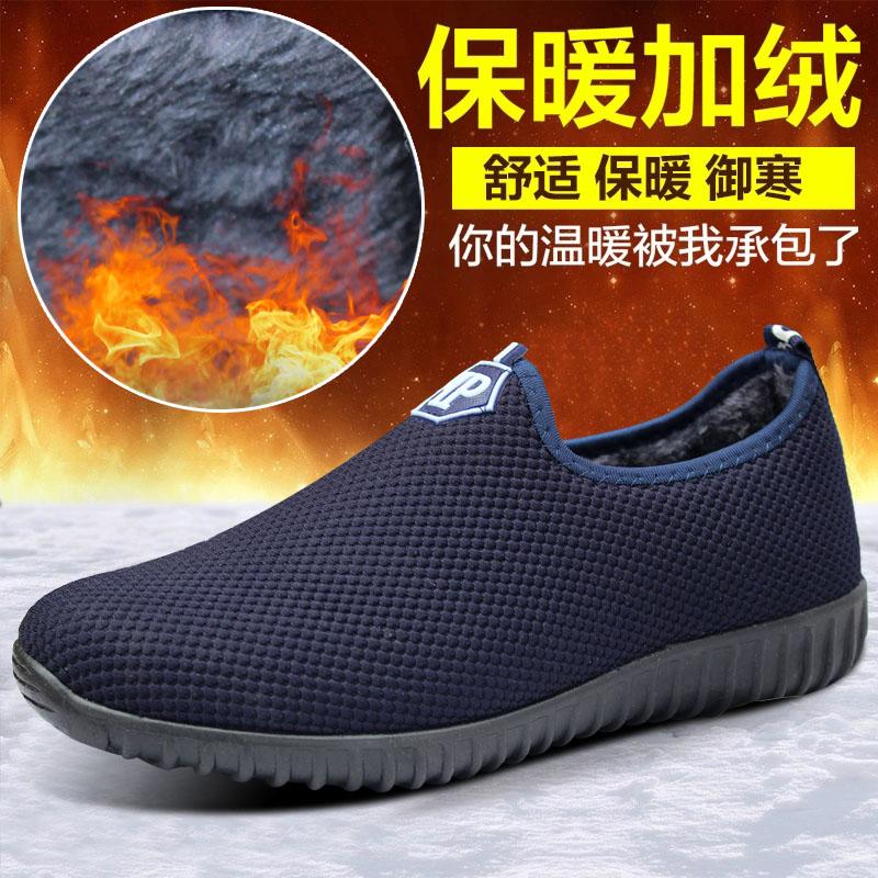【天天特价】冬季男士包跟居家棉鞋加绒加厚男鞋防滑保暖飞织棉鞋