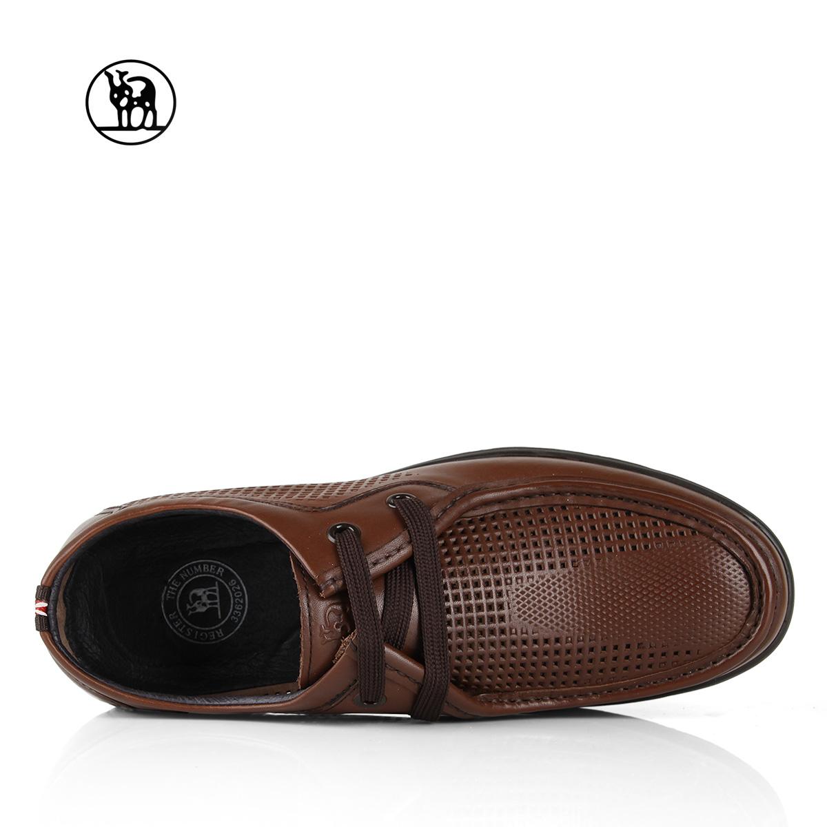 Демисезонные ботинки Wise Sheep 8532 Официальные Верхний слой из натуральной кожи Круглый носок Шнурок Лето