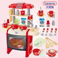 贝恩施正品儿童过家家厨房玩具带灯光音乐仿真厨具做饭餐具台套装