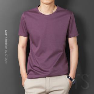 夏季丝光棉男士短袖圆领T恤冰丝纯棉宽松长袖体恤衫中年潮流男装