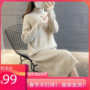 中长款纯色套头毛衣女高领加厚秋冬宽松针织毛衣裙过膝潮