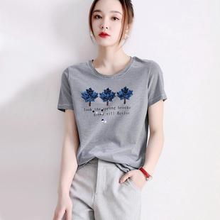 条纹T恤女夏季日系简约灰色纯棉短袖圆领气质亮片设计感上衣