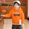 米西果童装男童加绒加厚卫衣儿童2020年秋冬潮款洋气保暖上衣