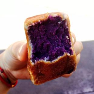 小食品 宝斗饼 ins网红零食小吃紫薯 仙豆糕 手工紫薯饼