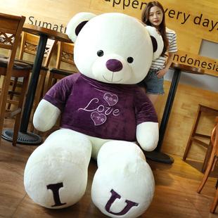 熊毛绒玩具泰迪熊公仔送女友布娃娃熊猫抱抱熊超大号生日礼物女生