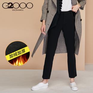 G2000商务女装西裤 18秋季OL通勤简约气质加绒长裤女