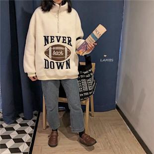 韩国ins港风字母绣花拉链高领毛绒加厚卫衣学生羊羔毛外套女
