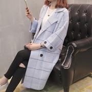 淡蓝色格子水貂绒大衣女大款显瘦长款毛衣仿貂毛开衫外套气质