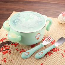 儿童餐具宝宝注水保温碗套装饭碗不锈钢防摔吸盘碗婴儿辅食碗大号