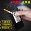 3W总手机指环支架手机扣点烟器金属创意华为oppor15多功能vivo通用iPhone7苹果x8plus男女USB打火机
