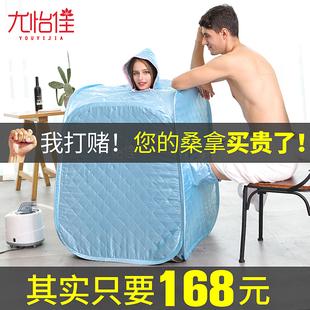 汗蒸箱家用单人排毒桑拿浴箱成人全身满月发汗熏蒸仪蒸汽机汗蒸房