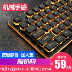 狼途键盘有线游戏静音机械手感薄款电竞usb台式电脑笔记本外接键盘巧克力背光吃鸡悬浮键盘