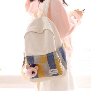 NR时尚条纹撞色小清新帆布书包女双肩包高中生双肩背包