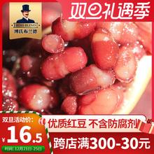 创实 红豆罐头 旗舰版商用密豆开罐即食糖水罐头甜品奶茶专用930g