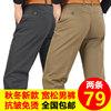 秋冬厚款中老年男士裤直筒宽松加肥加大码中年高腰爸爸装长裤