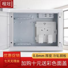 弱电箱多媒体集线箱光纤入户信息箱暗装特大号网络布线配电箱家用