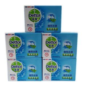滴露抑菌香皂多种香型洗脸洁面洗手洗澡全身沐浴清洁肥皂5块