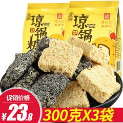 秦之恋富平流曲琼锅糖300g3黑白芝麻糖麦芽糖陕西特产零食小吃