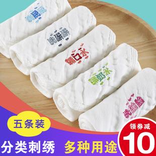 口水巾婴儿毛巾纱布小方巾宝宝洗脸巾纯棉幼儿新生儿超软儿童专用