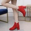 2018英伦风方头粗跟短靴女中跟短筒马丁靴女靴子红色婚鞋