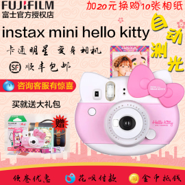 富士KT猫头hello kitty女生儿童拍立得美颜相机 套餐含拍立得相纸