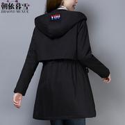 2019春秋小个子风衣女中长款冬季大码女装加棉加厚短外套