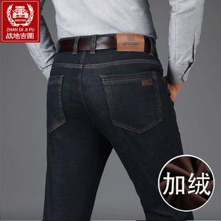 秋冬牛仔裤男加绒加厚中年爸爸高腰直筒宽松弹力冬季保暖男裤