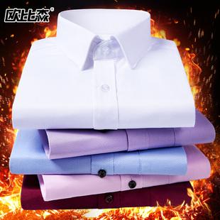 秋季白衬衫男士长袖商务职业保暖加绒加厚黑色衬衣冬