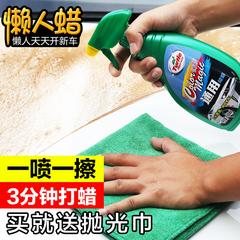 龟牌汽车蜡喷腊液体划痕修复去污上光黑色白色车打蜡专用美容用品