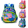 护脊幼儿园书包可爱小猪佩琪乔治儿童小背包2-5岁男女童双肩背包