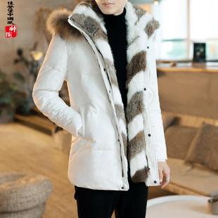 冬季加厚男装2018冬装大毛领轻薄男士外套皮草中长款羽绒服男