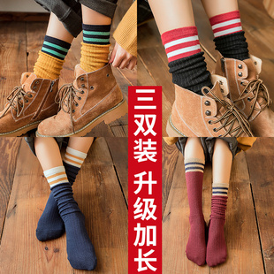 3双袜子女长款中筒袜纯棉学院风棉袜个性长袜子堆堆袜女秋冬