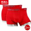2条装南极人大红内裤男平角本命年结婚红内裤男纯棉红色四角短裤