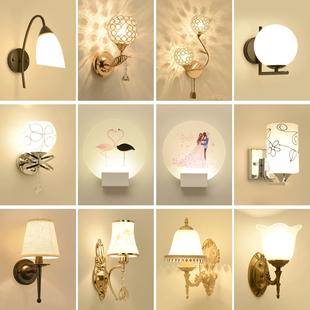 北欧壁灯卧室简约现代床头灯创意美式客厅儿童房楼梯墙壁过道灯具
