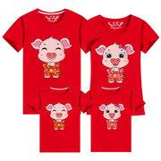 猪年亲子装短袖t恤夏装2019加肥加大新年红色一家三口全家装