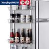 304不锈钢冰箱挂架侧边壁挂厨房置物架收纳调味多功能储物保鲜膜