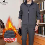 富贵鸟 中老年运动套装男冬季加绒加厚爸爸装中年运动服三件套
